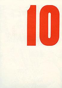 cover-93.jpg